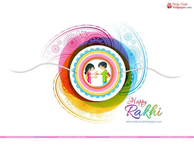 30+ Unique Happy Raksha Bandhan Festival 2021- Quotes, Wishes and Captions Ideas
