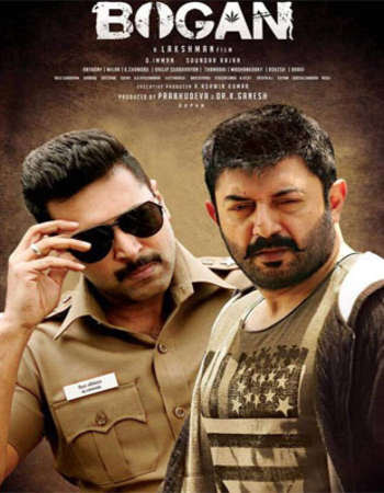Poster Of Bogan Full Movie in Hindi HD Free download Watch Online Tamil Movie 720P