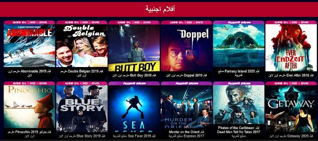 تحميل موفيز لاند 2021 MovizLand لمشاهدة المسلسلات والافلام
