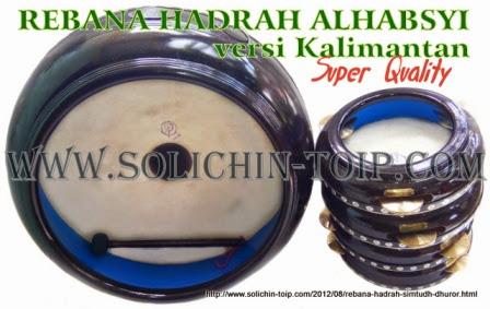 Rebana Hadrah Alhabsyi versi Kalimantan