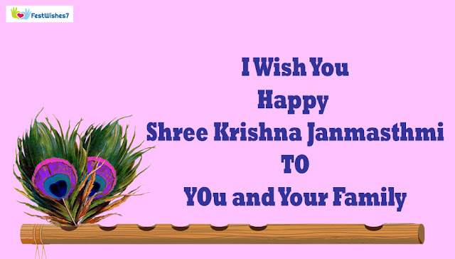 Happy Krishna Janmashtami Wishes WhatsApp Video Status,happy janmashtami,happy krishna janmashtami,janmastami,janmashtmi,janmashtami quotes,janmashtami wishes,janmashtami songs,janmashtami video,janamashtami,sri krishna janmashtami quotes,janmashtami whatsapp video,