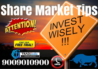 best stock advisory, equity tips, free stock tips, free intraday tips