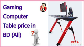 Gaming Computer Table price in BD (All)