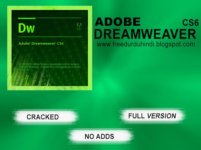 Dreamweaver Cs5 Free Download With Crack