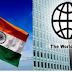 भारत सरकार और विश्व बैंक में 50 करोड़ डॉलर की अतिरिक्त वित्तीय सहायता के लिए समझौता