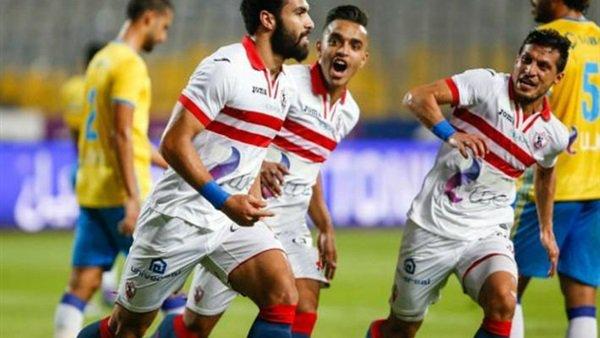 شاهد أهداف مباراة الزمالك والاسماعيلي بتاريخ 24-07-2019 الدوري المصري