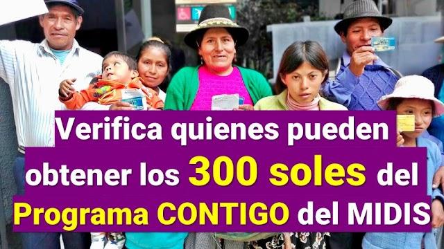 Programa contigo: Subsidio para Perú