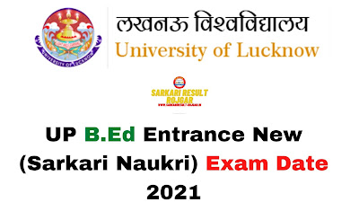 Sarkari Exam: UP B.Ed Entrance New (Sarkari Naukri) Exam Date 2021