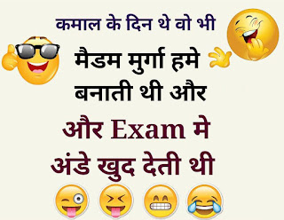 funny whatsapp jokes in hindi chutkule - hindi jokes