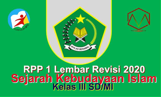 RPP 1 Lembar SKI Kelas 3 SD/MI Semester 1 - Kurikulum 2013 Revisi 2020