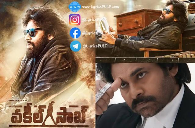 VAKEEL SAAB Telugu Movie Songs Lyrics - VAKEEL SAAB Telugu Movie