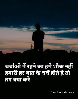 bhaigiri status new