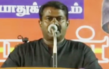 Seeman Speech 09-05-2016 Aththur