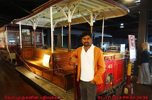 SFO Cable Car Museum