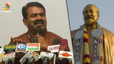 Doesn't a legend like Sivaji deserve a statue at Marina? : Seeman Latest Speech   TN Politician