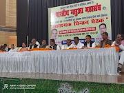 17 जातियों के आरक्षण के शासनादेश को वापिस लेने के विरोध में 11 दिसम्बर को जन्तर मन्तर पर प्रदर्शन करेगा मछुआ समाज
