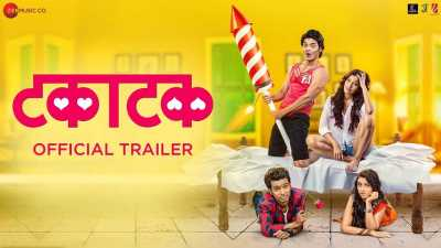 Takatak (2019) Marathi Movie Download DVDRip