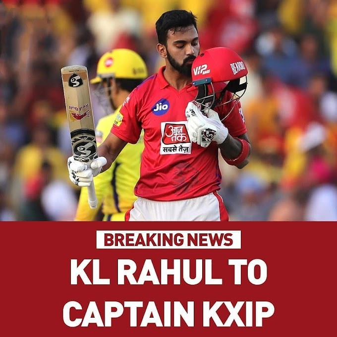 IPL 2020: Kings XI Punjab appointed KL Rahul as the new captain of the team