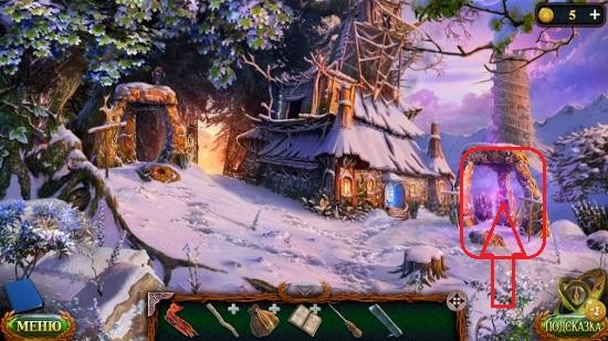 проходим дальше в открытый вход в игре затерянные земли 5 ледяное заклятие
