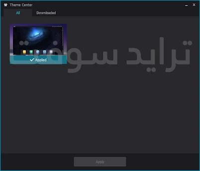 Nox App player Apk Full Free