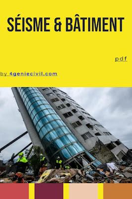 étude de réaction des bâtiments aux séismes
