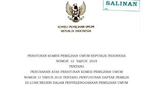 Download PKPU RI Nomor 12 Tahun 2019