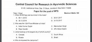 CCRAS MTS Question Paper