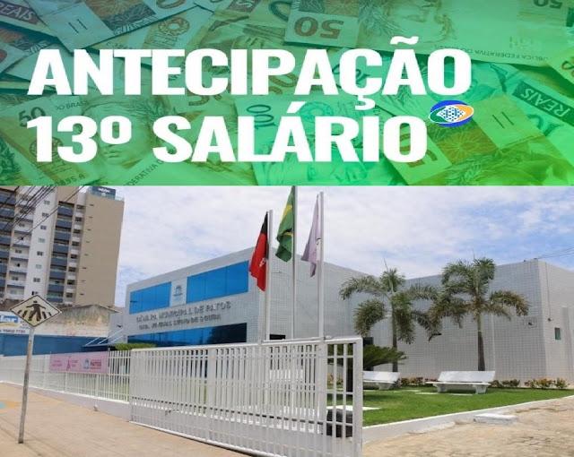 Câmara Municipal de Patos-PB antecipa pagamento de 50% do 13º salário de seus servidores
