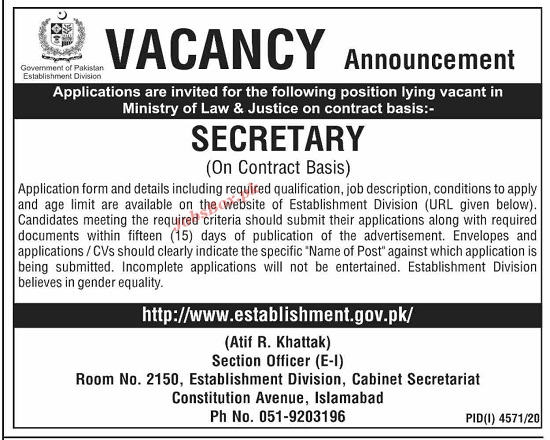 ministry-of-law-justice-government-of-pakistan-jobs-2021