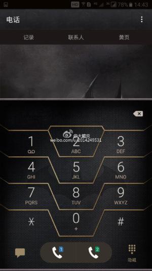 The Dark Knight Ph: Samsung Note 7 BATMAN leaked!!!