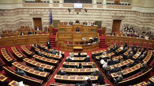 Αυστηρές οδηγίες για τρομοδέματα: «Τρέχουν» να προλάβουν νέο φιάσκο στην Βουλή