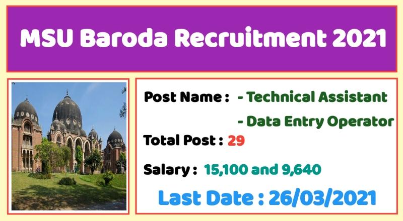 MSU Baroda Recruitment 2021