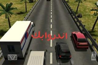 تحميل لعبة Traffic Racer مهكرة برابط مباشر