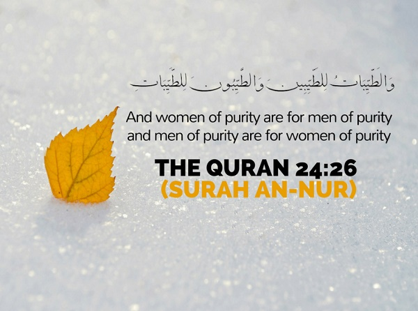 30 Koleksi Kata Bijak Islami Terbaik Tentang Wanita Kata Mutiara Islam