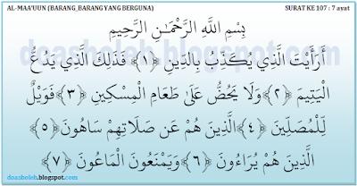 Surat Al Maa'uun Lengkap Dengan Terjemahannya