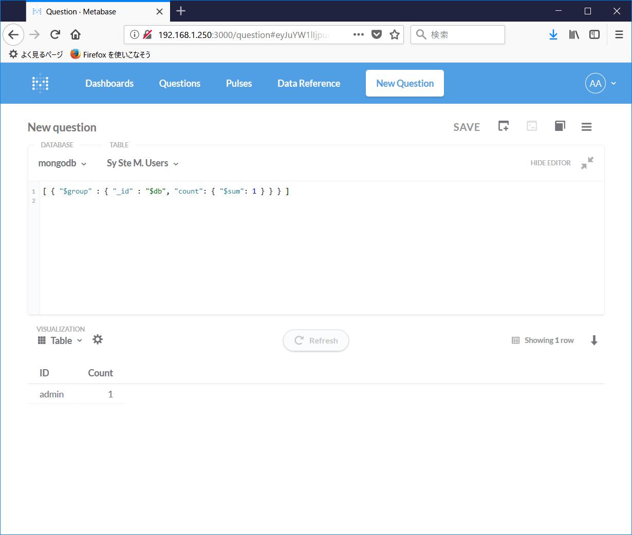 serverあれこれ: DockerでMetabase、MongoDB、PostgreSQL10 4を