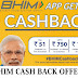 BHIM App Now Offers Cashback Worth Up to Rs. 750 to Customers