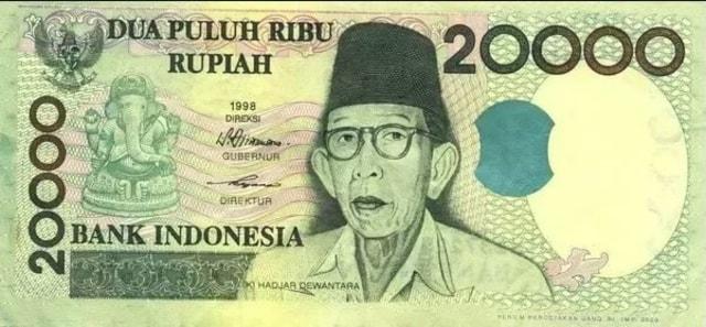 Indonesia Satu-satunya Memasukkan Dewa Hindu dalam Mata Uang, Padahal Mayoritas Muslim