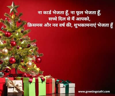 short christmas wishes quotes