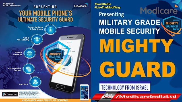 Modicare Mightyguard Best VPN India Anti Theft App Lock - For Android Users