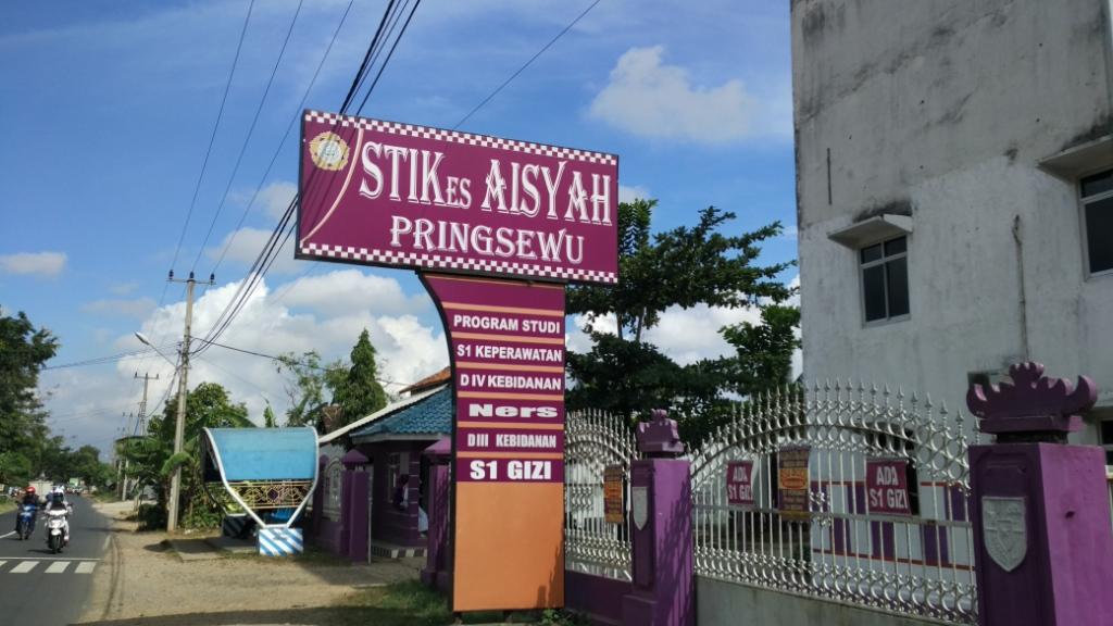 STIKes Aisyah Sekolah Kesehatan dengan Biaya Terjangkau di Pringsewu Lampung