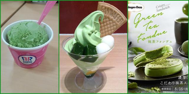 Helados de té verde japonés Matcha