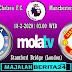 Prediksi Chelsea vs Manchester United — 18 Februari 2020