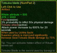 naruto castle defense item Totsuka Blade detail