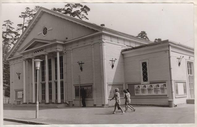 """1960-е годы. Юрмала. Дзинтари. Возле малого (закрытого) концертного зала """"Дзинтари"""" на улице Турайдас, 1"""