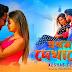 Prothom Dekhate Lyrics (প্রথম দেখাতে) Keshab Dey | Bengali Sad Song