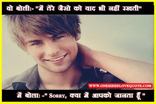attitude-whatsapp-status-hindi