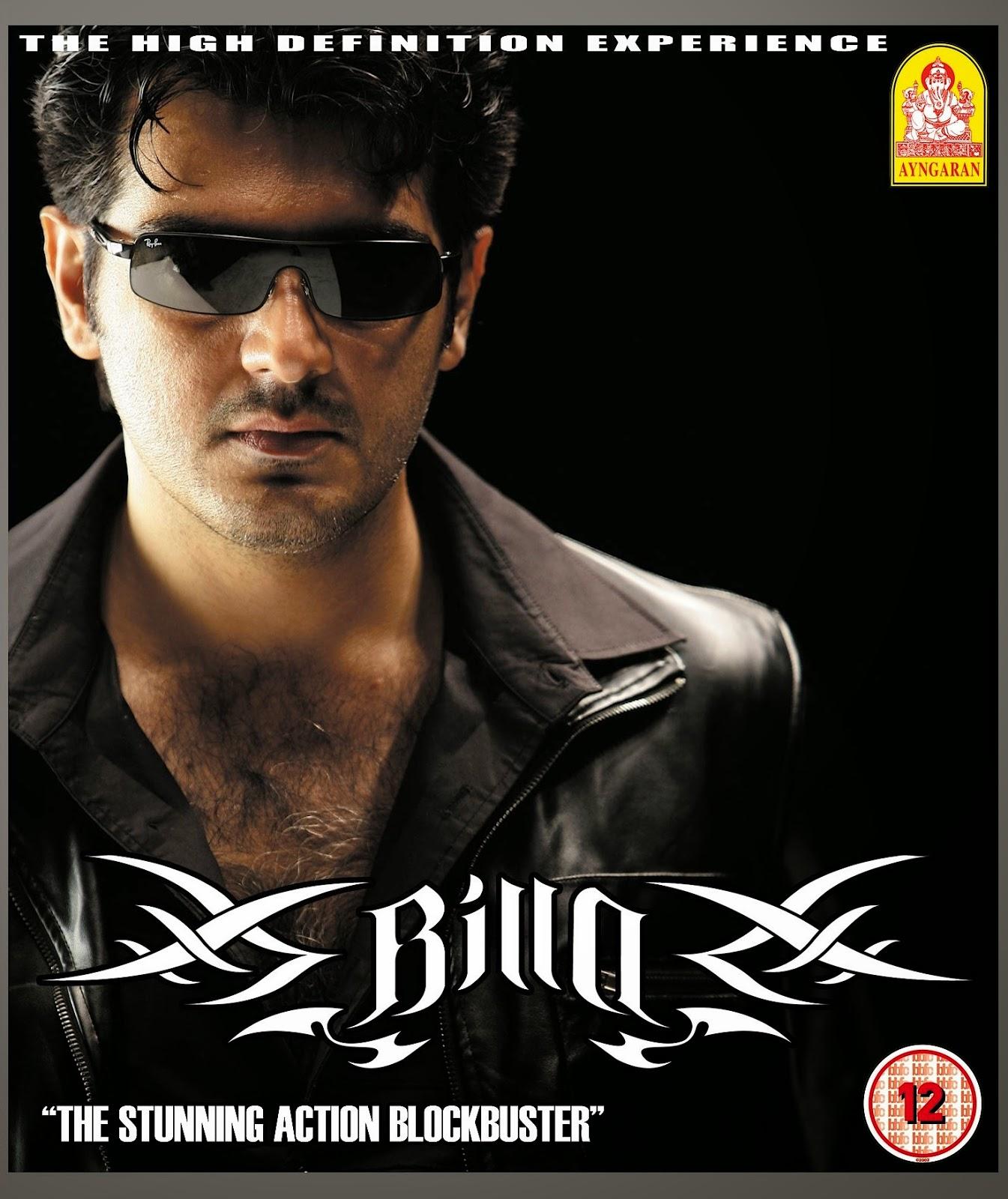 Ajith full movie name list : Close range trailer reaction