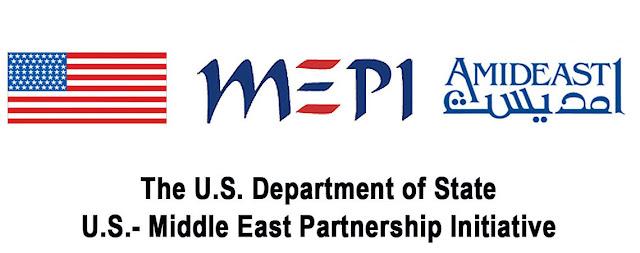 منحة برنامج أميديست Amideast لصناعة قادة الغد لدراسة البكالوريوس في الشرق الأوسط (ممول بالكامل )