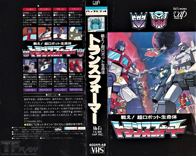 Fight! Super Robot Lifeform Transformers Pilot VHS new rip